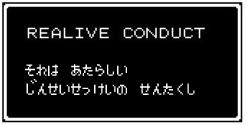f:id:hisui0:20161104004737p:plain