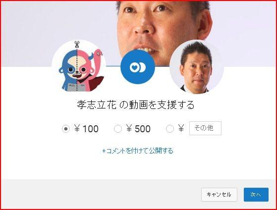 f:id:hisui0:20170201045356j:plain