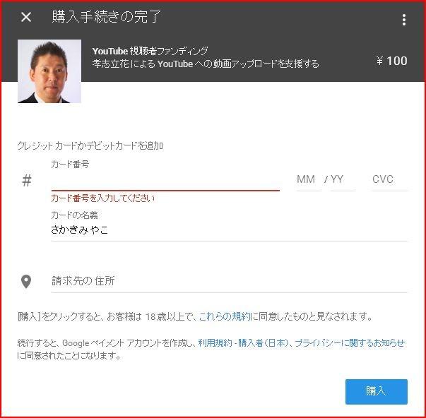 f:id:hisui0:20170201045429j:plain