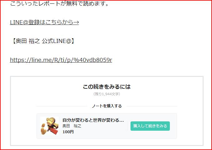 f:id:hisui0:20170201050923p:plain