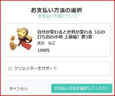 f:id:hisui0:20170201051005j:plain