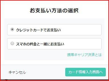 f:id:hisui0:20170201051027j:plain