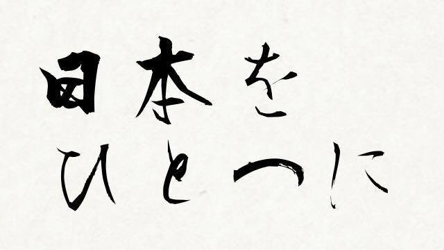 f:id:hisui0:20170326175530j:plain
