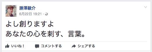 f:id:hisui0:20170625174341p:plain