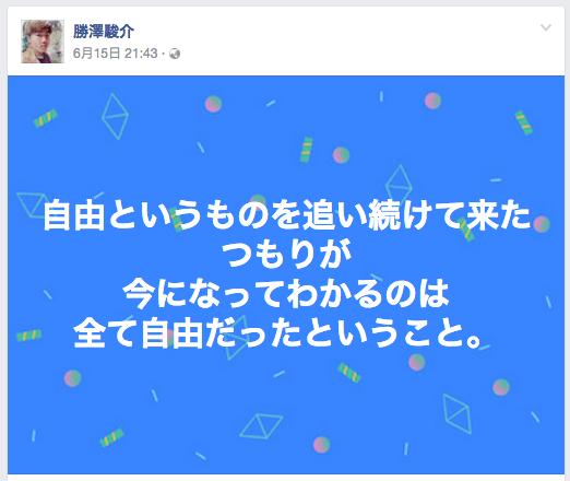 f:id:hisui0:20170625175752p:plain