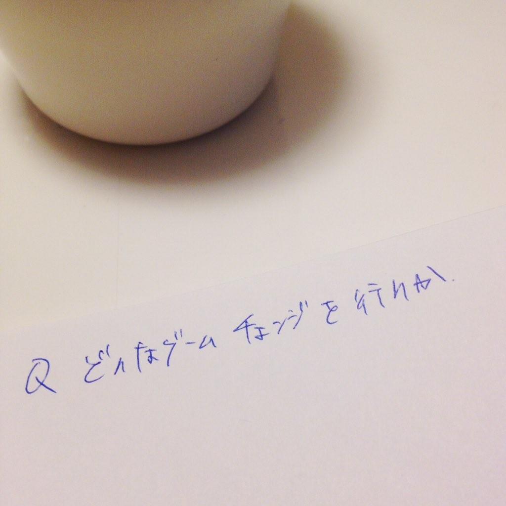 f:id:hisui0:20170724013605j:plain