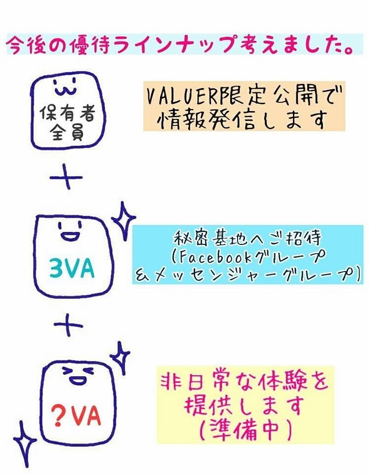 f:id:hisui0:20170724015758j:plain