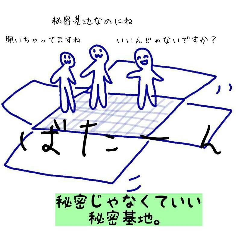 f:id:hisui0:20170724020503j:plain