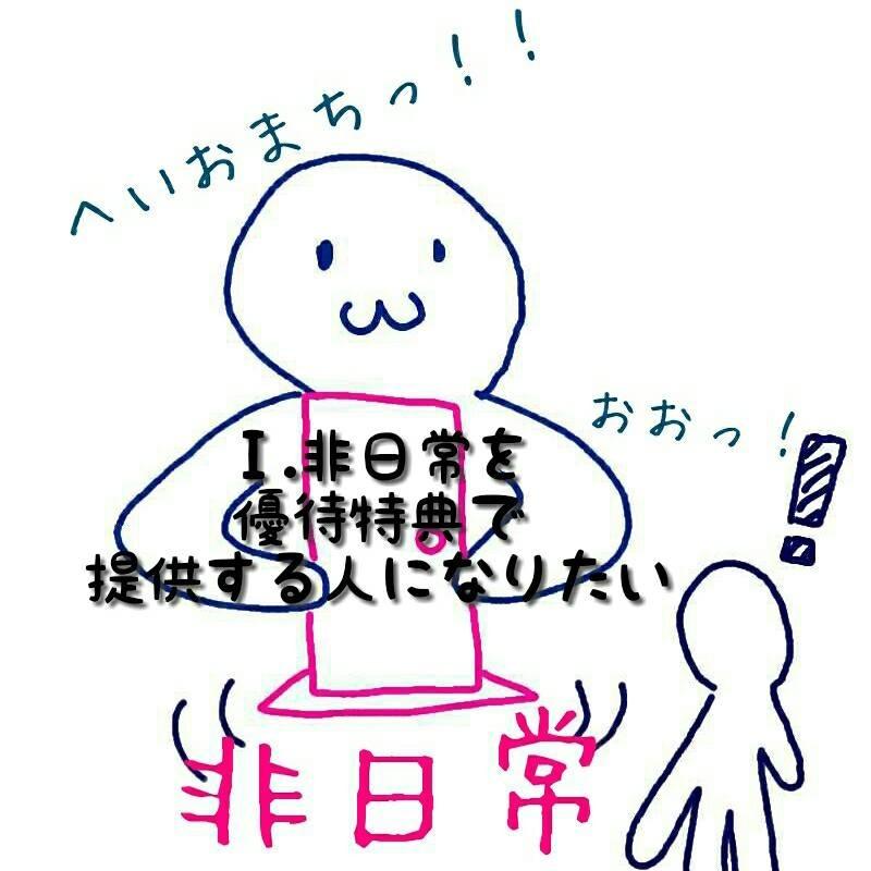 f:id:hisui0:20170724024056j:plain