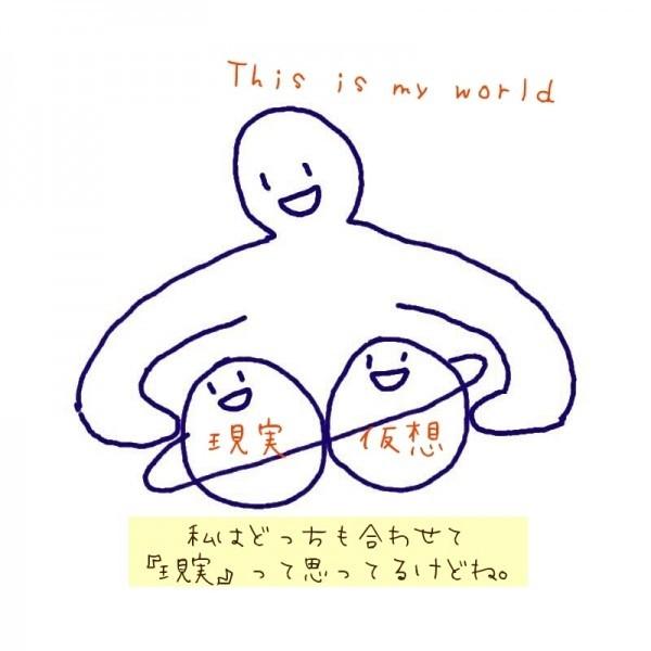 f:id:hisui0:20170808125840j:plain