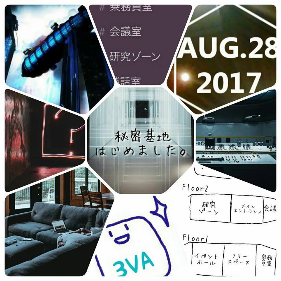 f:id:hisui0:20170808130553j:plain