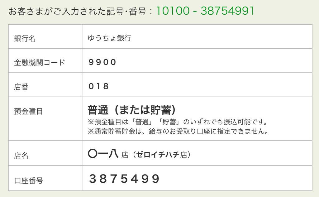 f:id:hisui0:20190107014654j:plain