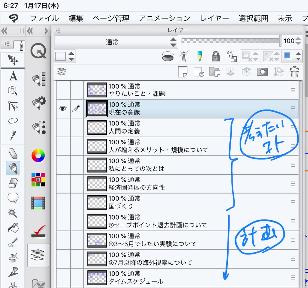 f:id:hisui0:20190117063148j:plain