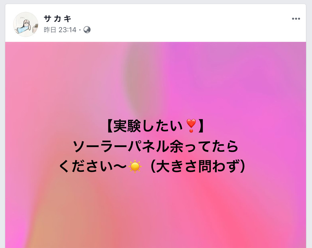 f:id:hisui0:20190119162423j:plain