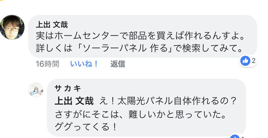 f:id:hisui0:20190119162428j:plain