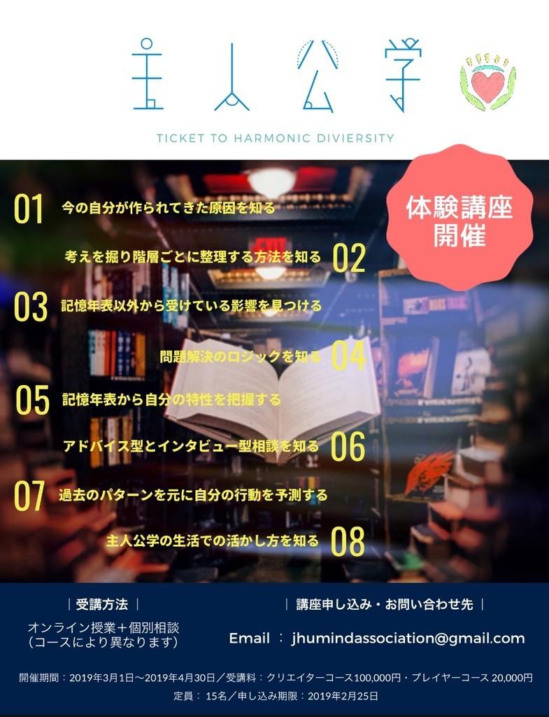 f:id:hisui0:20190210002934j:plain