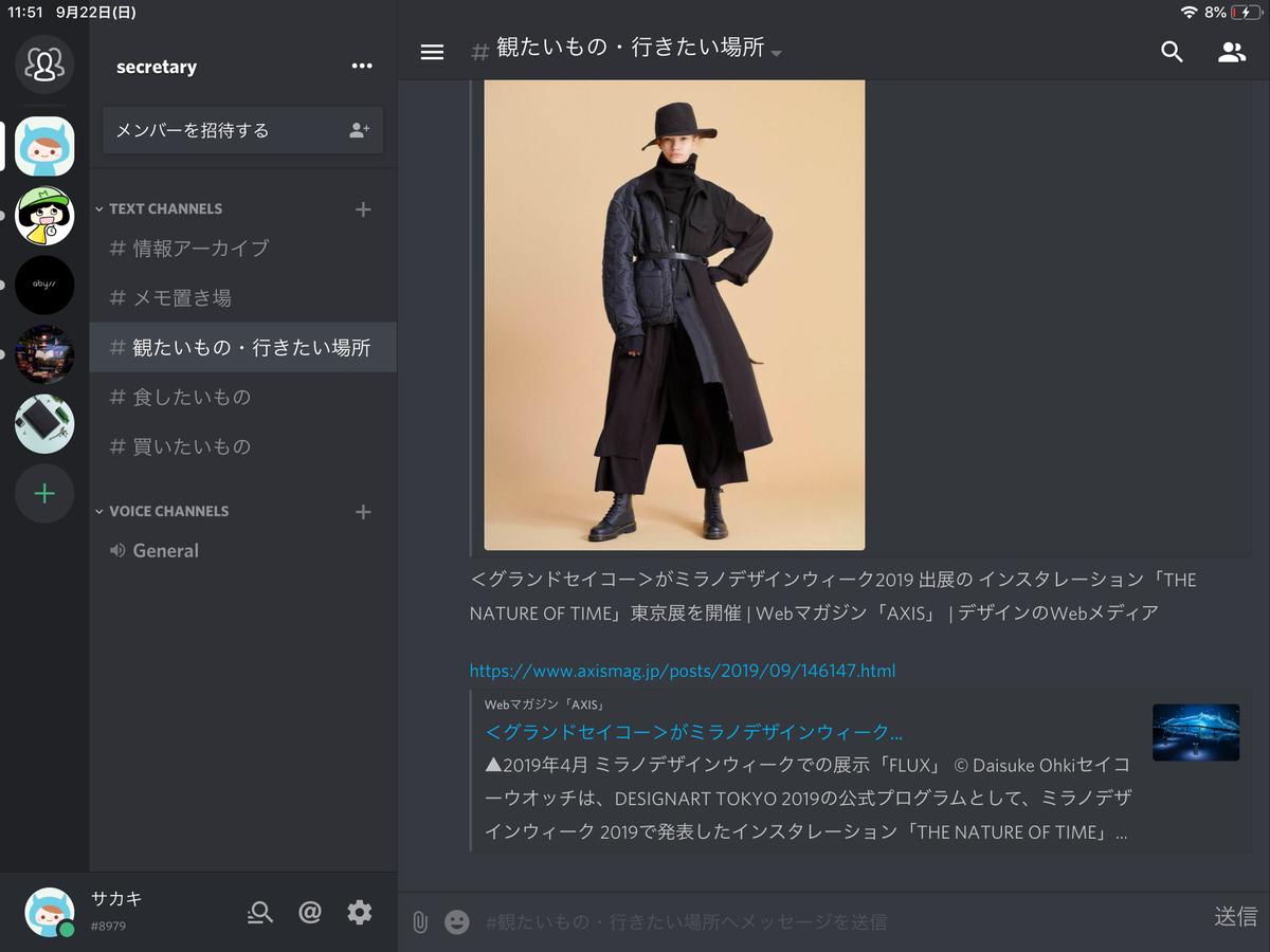 f:id:hisui0:20190922123418p:plain
