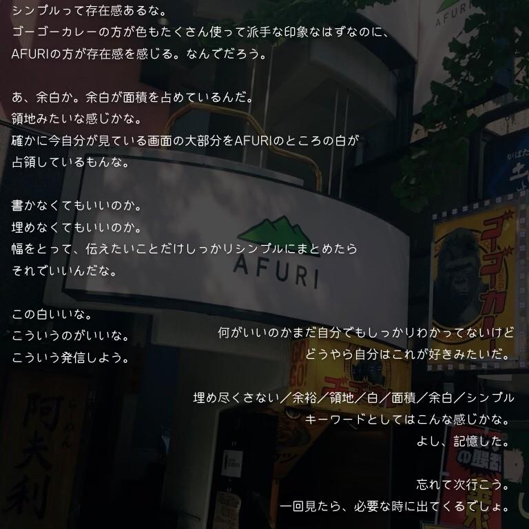 f:id:hisui0:20191001224437j:plain