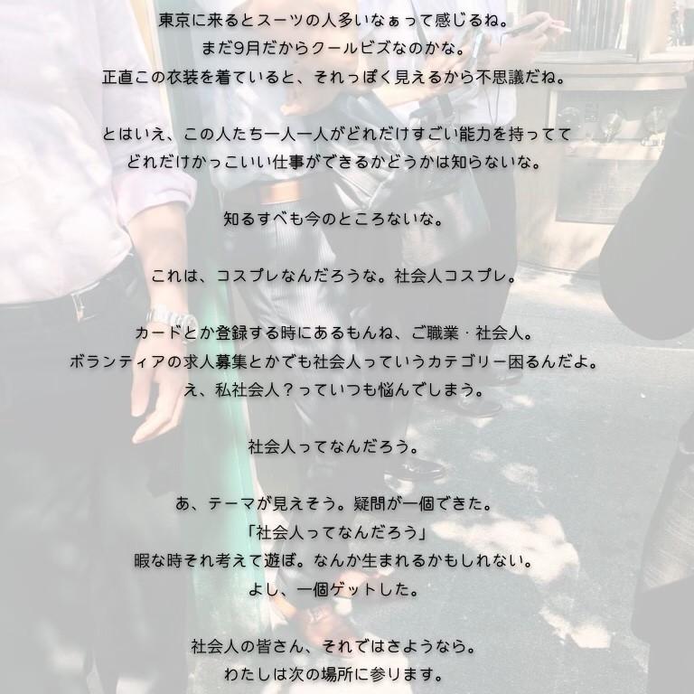 f:id:hisui0:20191001224626j:plain