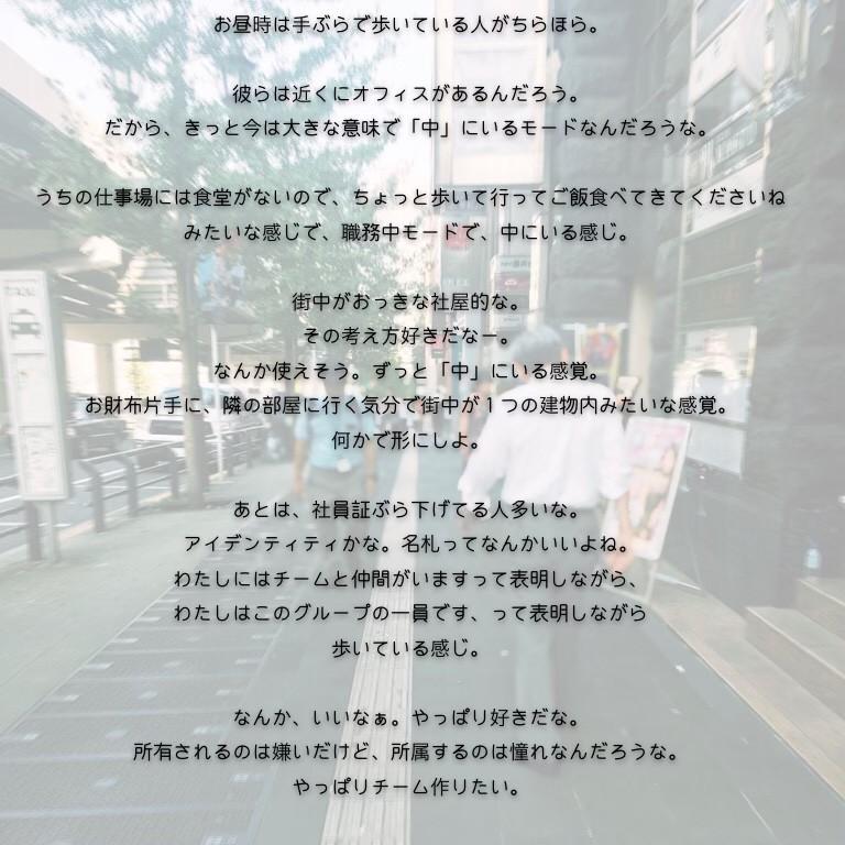 f:id:hisui0:20191001224935j:plain