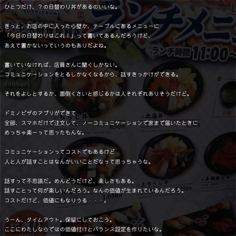 f:id:hisui0:20191001225003j:plain