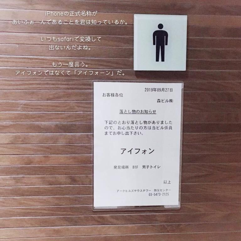 f:id:hisui0:20191001225207j:plain
