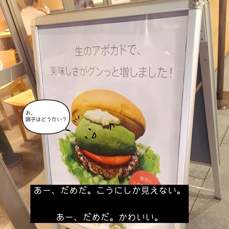f:id:hisui0:20191001225536j:plain