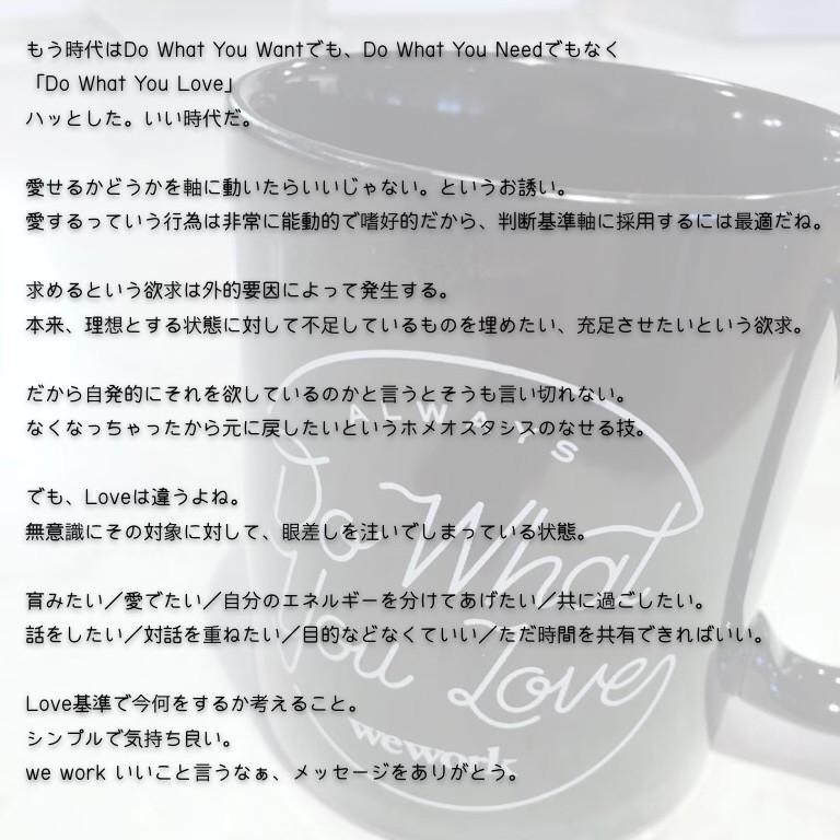 f:id:hisui0:20191001225647j:plain