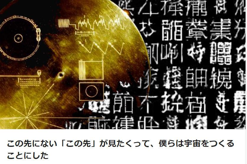 f:id:hisui0:20200316172149j:plain