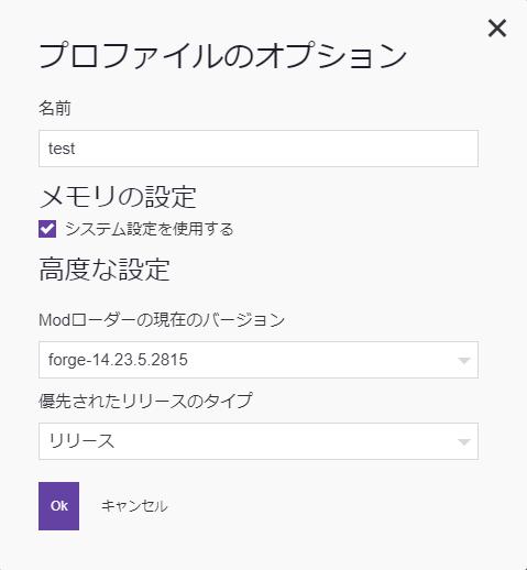 f:id:hisui_kawasemi:20190306225416p:plain
