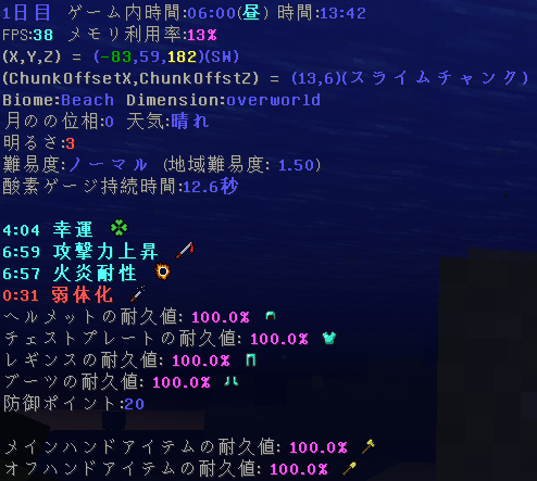 f:id:hisui_kawasemi:20190307134824p:plain