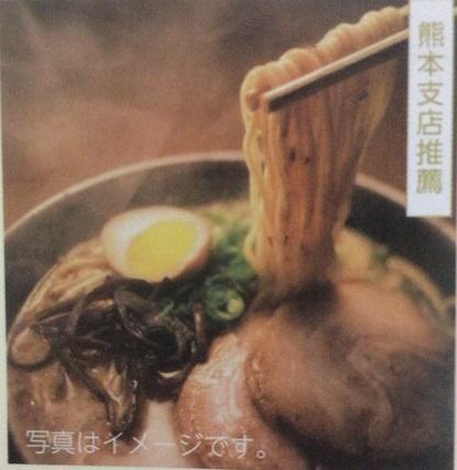 f:id:hisuirai35:20170709224947j:plain