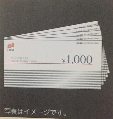 f:id:hisuirai35:20170709225333j:plain