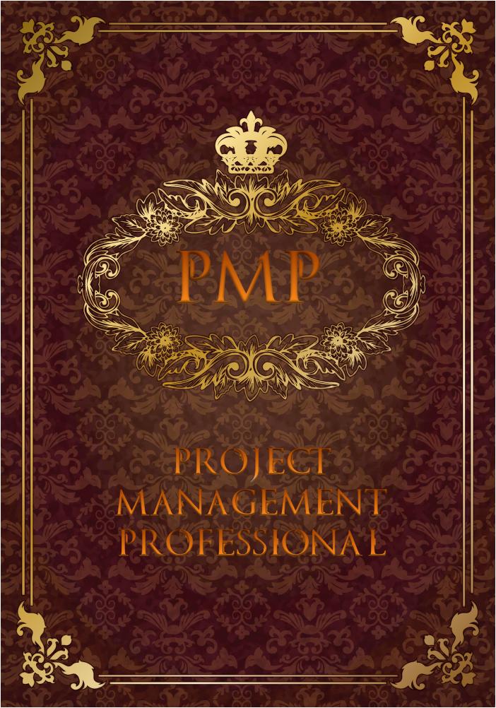 PMPの魔法の参考書