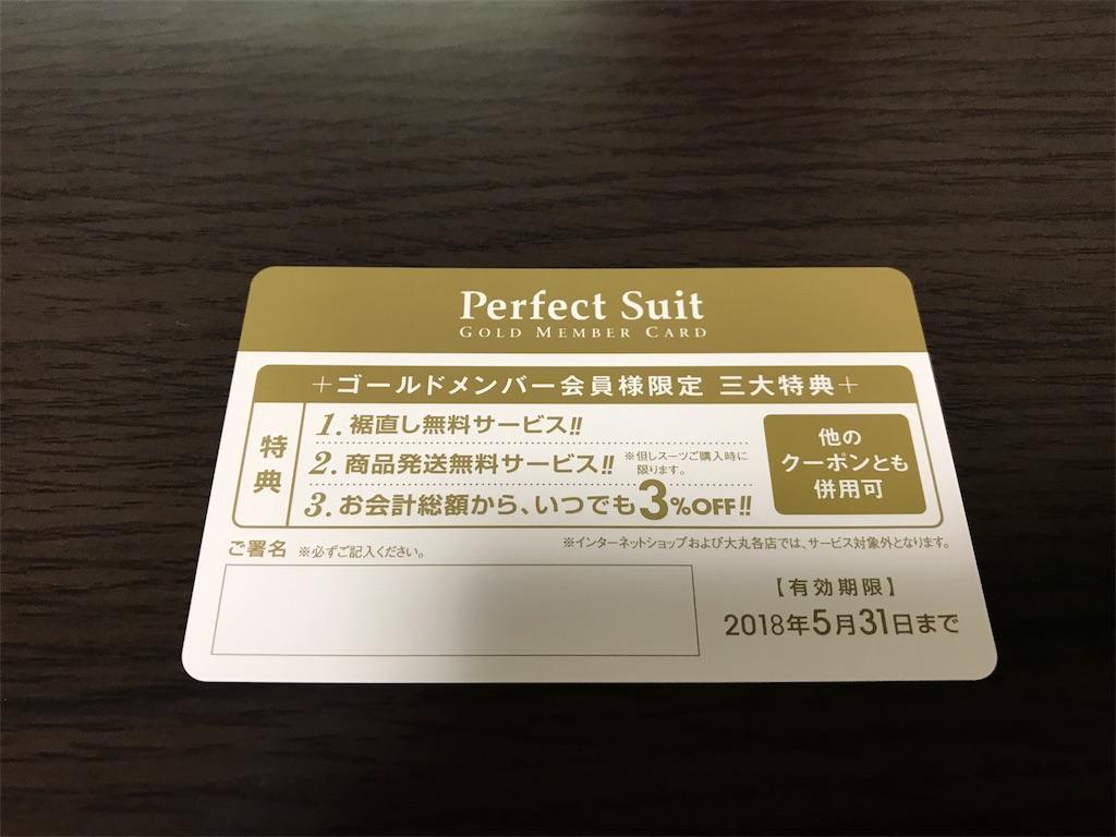 f:id:hisuirai35:20171006234705j:image
