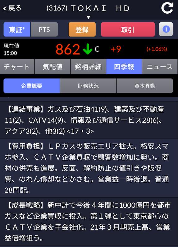 f:id:hisuirai35:20171123235647p:plain