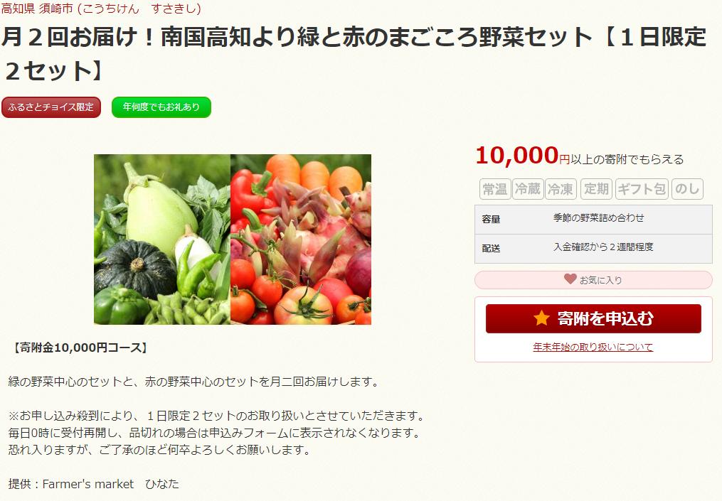 f:id:hisuirai35:20171227000613p:plain