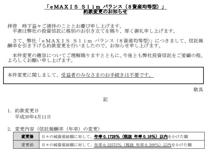 f:id:hisuirai35:20180414003022p:plain