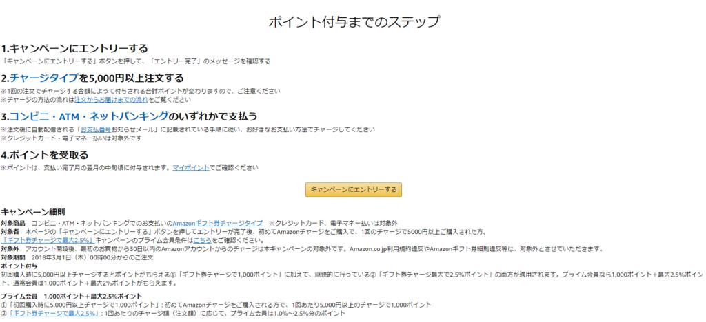 f:id:hisuirai35:20180422194800p:plain
