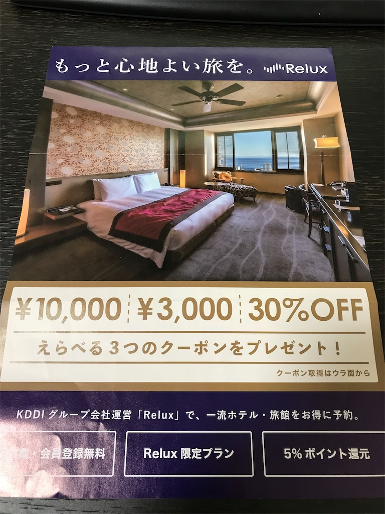 f:id:hisuirai35:20180801065816j:image