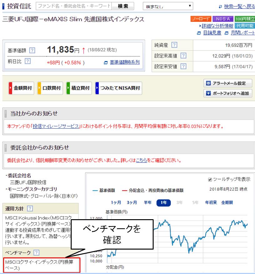 f:id:hisuirai35:20180823212735p:plain