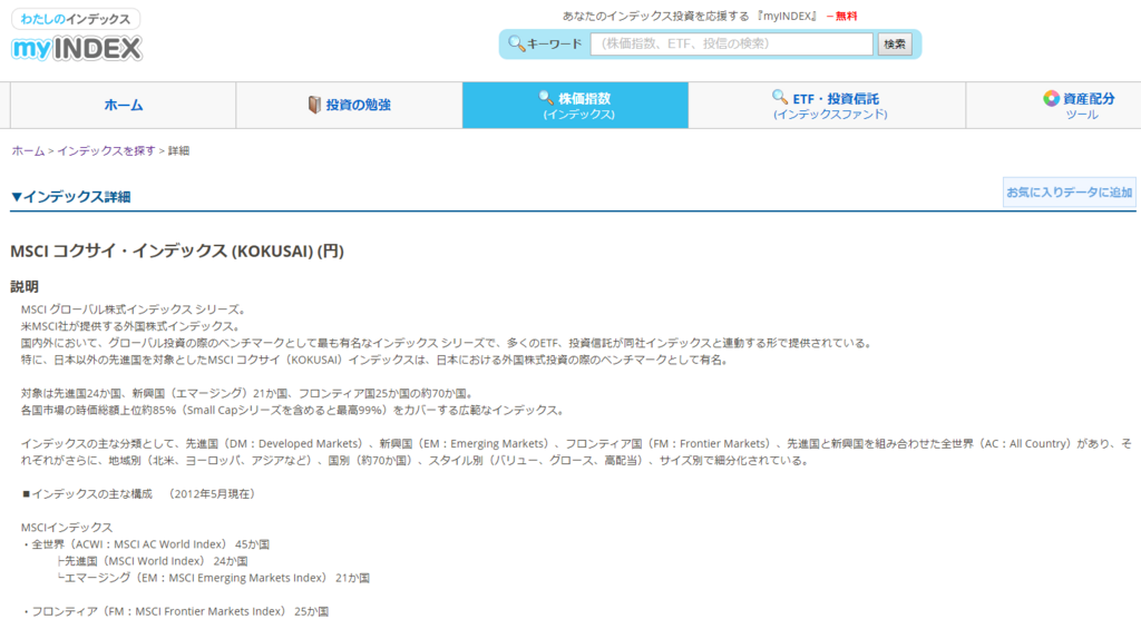 f:id:hisuirai35:20180823214559p:plain