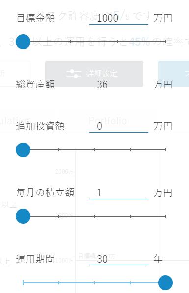 f:id:hisuirai35:20180826101045p:plain