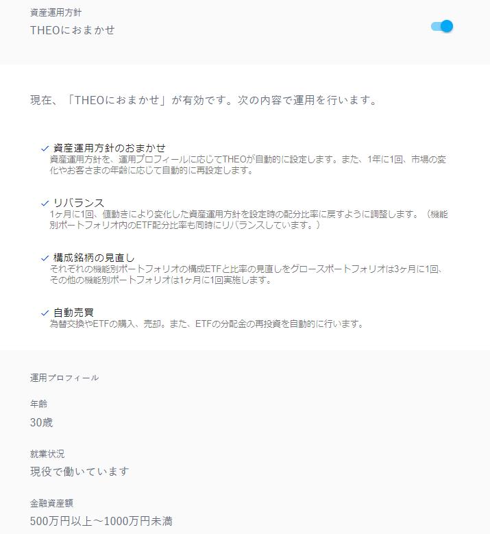 f:id:hisuirai35:20180826145035p:plain