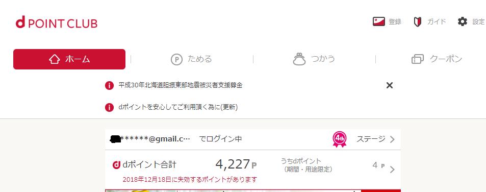 f:id:hisuirai35:20180923194804p:plain