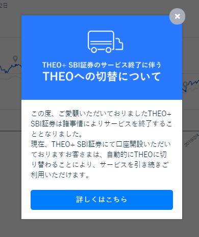 f:id:hisuirai35:20190414084533p:plain