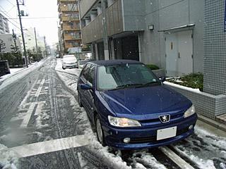 20080203144429