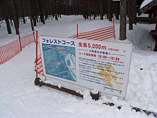 20080209122936