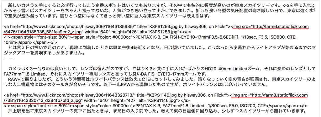 f:id:hisway306:20180314214427j:plain