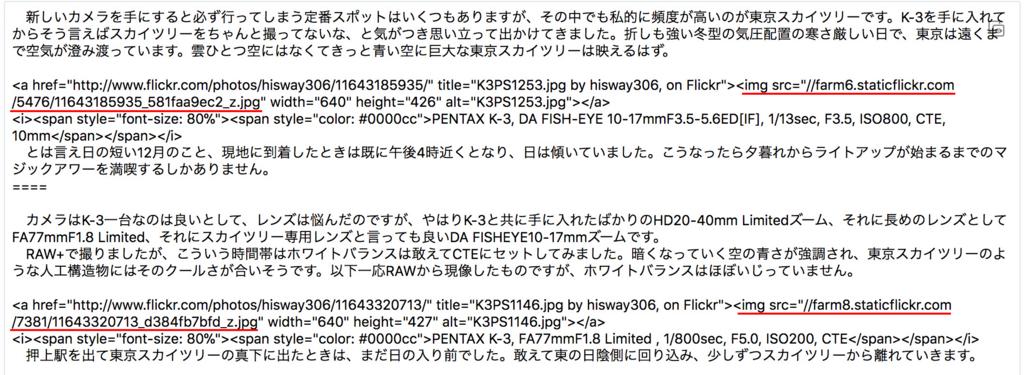 f:id:hisway306:20180314214433j:plain